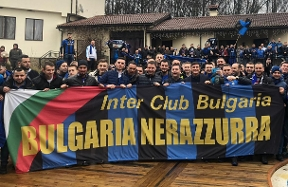 Inter Club Bulgaria