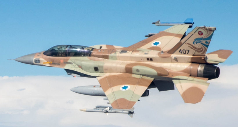 F16 - raid israeliani in Siria